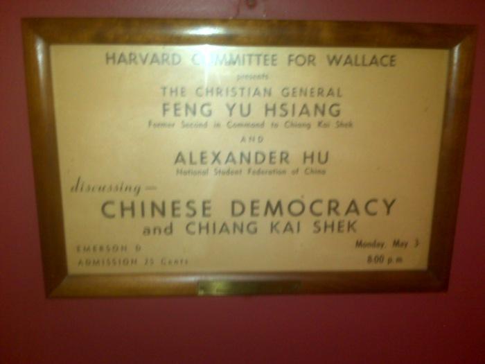 Harvard Chinese Democracy